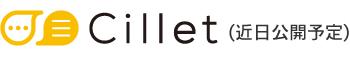 Cillet